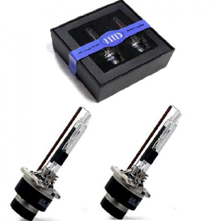 Ampoules Xénon D4R Premium 5500K Super Bright