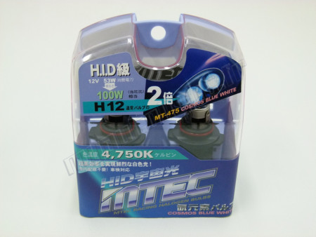 Pack 2 ampoules H12 53W Effet Xénon - Mtec - CosmoS Blue