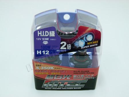 Pack 2 ampoules H12 53W Effet Xénon - Mtec - Super White