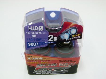 Pack 2 ampoules HB5/9007 Effet Xénon - Mtec - Super White