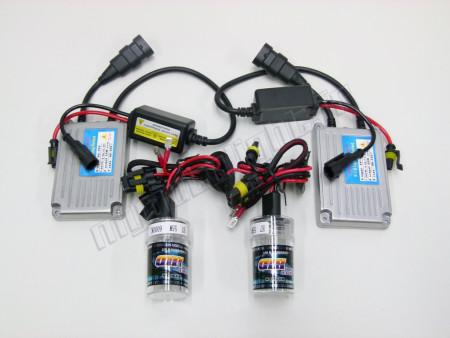 Kit Xénon HID 35W HB4 - DSP/Quick Start - Ballast Slim