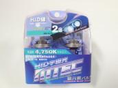 Pack 2 ampoules H3 55W Effet Xénon - Mtec - Cosmoe Blue