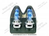Pack 2 ampoules H7 Effet Xénon HOD
